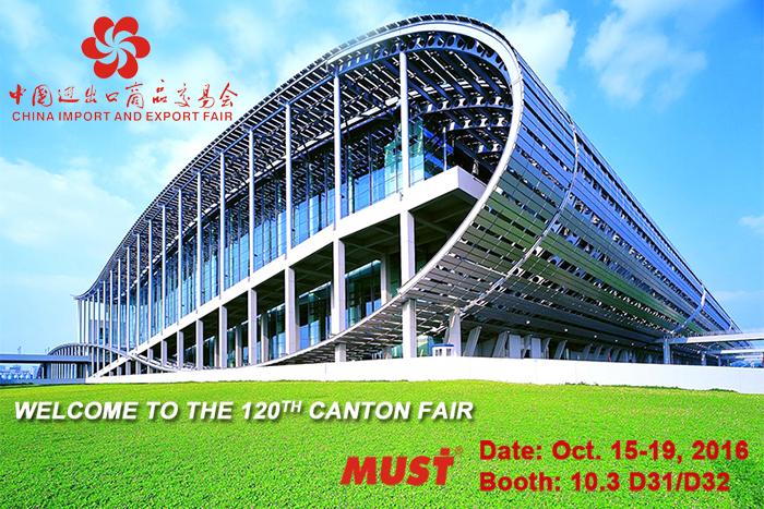 The 120th Canton Fair 2016