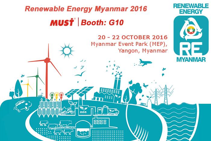 Renewable Energy Myanmar 2016