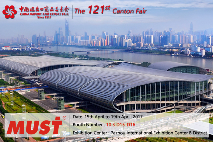 The 121st Canton Fair (2017)