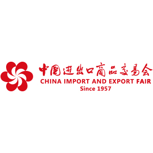 The 125th CANTON FAIR 2019 SPRING