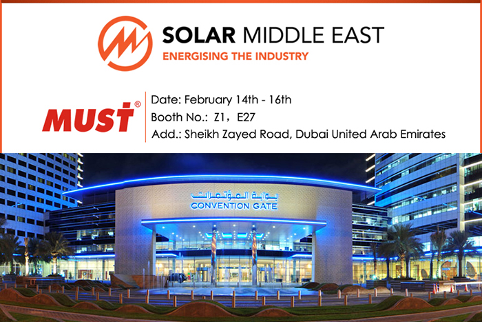 Solar Middle East (2017)