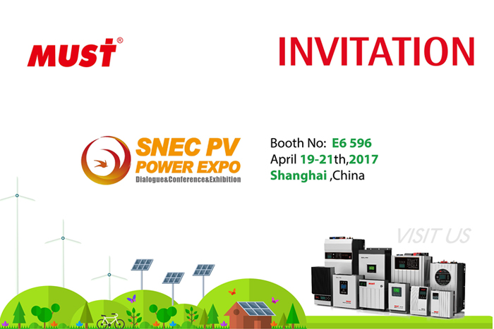 SNEC PV POWER EXPO (2017)