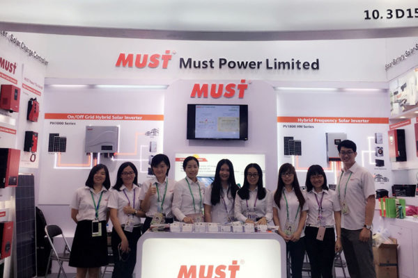 MUST Power attend China 121st Canton Fair on April 15-19th. 2017