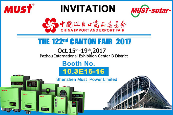 The 122nd Canton Fair (2017)