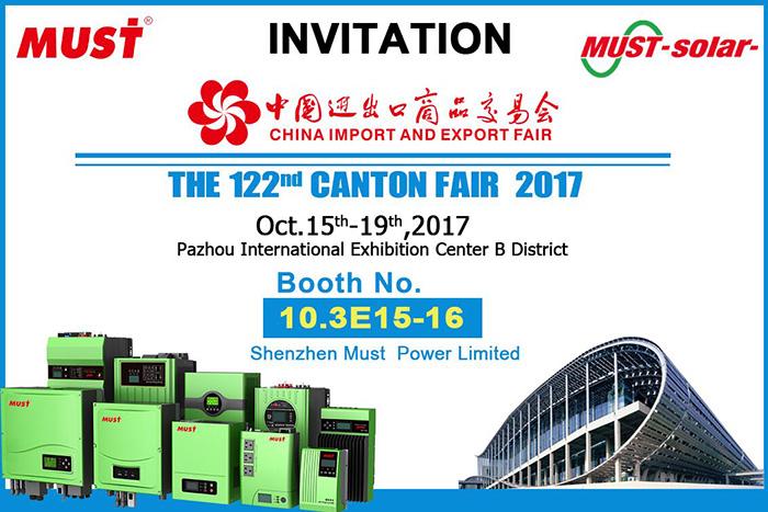 The 122nd Canton Fair (2017)