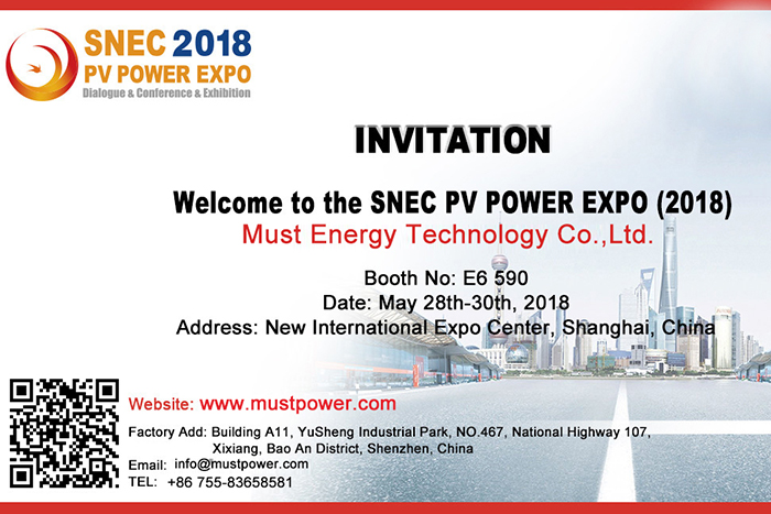 SNEC 2018 PV POWER EXPO INVITATION